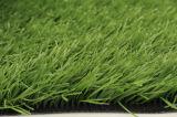 30-50mmの良質の人工的な草、総合的な泥炭、サッカー、フットボール、スポーツのための擬似フィールド草