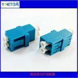 Adaptadores de fibra óptica LC Duplex conector con casquillo especial de Polvo