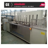 産業化学洗濯機(BK-3600)