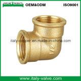 El casquillo forjado de cobre amarillo de calidad superior / Socket / Fitting (AV-BF-7005)