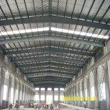 De grote Spanwijdte prefabriceerde de Workshop van het Structurele Staal in Zambia