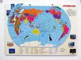 Слово магнитной карты головоломки