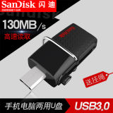 Original Dual USB Flash Drive 16g / 32g / 64G