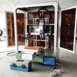 Миниая машина принтера плоское экран для ключа силикона