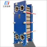 공기조화 /Refrigeration 시스템을%s 놋쇠로 만들어진 격판덮개 열교환기 콘덴서