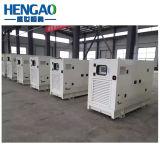 Сделано в генераторе дизеля Китая малошумном Yuchai
