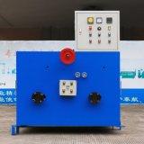 Máquina de embalaje y que enrolla del alambre del cable de la base