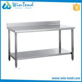 판매를 위한 철근을%s 가진 상업적인 강철 금속 사각 관 Workbrench 테이블 2개의 층 널 고도 조정가능한 다리