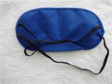 スリープの状態であることのための安くよい絹のEyemask