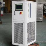 Refrigeratore circolatore del riscaldamento di refrigerazione (Ora-serie) Hr-100n