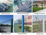 Высокое качество сварной проволочной сеткой ограждения/Металлические ограждения должностей