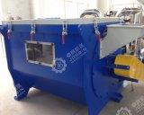 プラスチック粉砕機および洗濯機