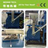 Пластиковый ПВХ Pulverizer машины / отходов пластиковые фрезерный станок