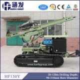 강한 교련 능력 유압 DTH 드릴링 리그 Hf130y