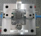 高圧脱熱器ランプボディのためのダイカスト型を