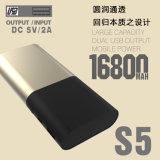 건전지 외부 호리호리한 USB 힘 은행 16800mAh 힘 은행 Samsung iPhone를 위한 휴대용 외부 Batery 팩 전화 충전기