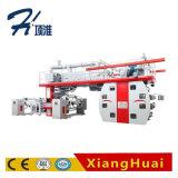 高速ペーパーFlexoの印刷機機械