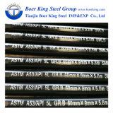 API 5L/ASTM A106 Gr. Bの継ぎ目が無いライン管