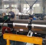 입자 제조 장치를 재생하는 측력 지류 PP PE