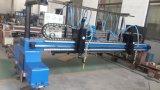H 광속 생산 라인을%s CNC 프레임 가스 절단 기계