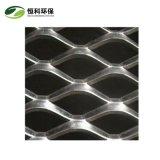 Rete d'acciaio del filtro dal fornitore di alta qualità, acciaio netto