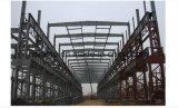 Peb prefabricó la construcción del metal del palmo ancho rápidamente que ensamblaba la estructura de acero con la viga de H