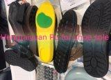 PU Chemical/PU Raeスポーツの靴の唯一か適用範囲が広い泡のための物質的なPUの2コンポーネントの樹脂の/PUのプレポリマー: 5005/1032