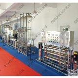 Depuratore di acqua industriale del RO dell'acqua potabile di uso 1000lph