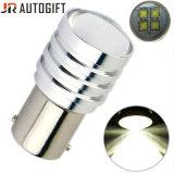 12V-24V автомобильное освещение 1156 1157 2525 освещение сигнала поворота автомобиля 4LEDs 20W