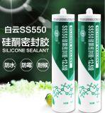良質のBaiyunのシリコーンの密封剤