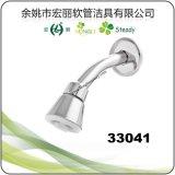 Cabeça de chuveiro plástica cromada H1013