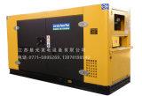 2000kw/2500kVA 방음 디젤 엔진 발전기 세트 휴대용 Genset 발전기