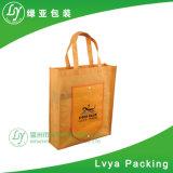 신제품 운반물 Eco 친절한 Handmade 선전용 쇼핑 백, 비 길쌈된 부대, 비 길쌈된 쇼핑 백
