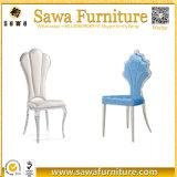 卸し売りステンレス鋼の宴会によって使用される宴会の椅子