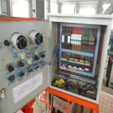 Облегченное машинное оборудование конкретного смесителя Syt-20 в заводе Clc