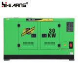 Leises 25kVA-65kVA Cummins Dieselmotor-Energien-Generator-Set (GF2-35kVA)