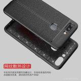 高品質はセルまたは携帯電話カバーをカスタム設計するか、またはOppo R15のために包装する