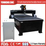 中国石の木製のアクリルCNCのルーター1200X1200