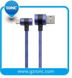 나일론 땋는 고속 두 배 팔꿈치 USB 케이블