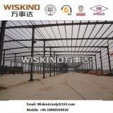 Struttura d'acciaio di Wiskind Q235B con l'alta qualità