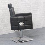 의자를 유행에 따라 디자인 해 머리 받침 바느질 이발사와 가진 유일한 유행에 따라 디자인 하는 의자