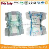 Estoque de fraldas para bebés ou da categoria B das fraldas para bebés