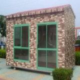Панельный дом с аттестацией ISO