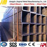 工場価格Q235 5mmの壁厚さ溶接されたERWの正方形の長方形鋼管