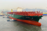船建物の工場からのばら積み貨物船の船