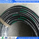 Boyau hydraulique de la surface lisse 2sn
