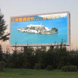 フルカラーP8屋外広告のLED表示パネル