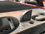 중국 테이블 유형 CNC 플라스마 절단기 Hx
