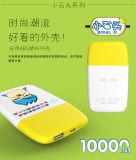 携帯用ギフトのRoHS力バンク10000mAhのためのマニュアルは力バンク10000mAhを細くする