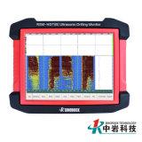 Rsm-Hgt (B) ультразвукового бурения основы инженерных 3-D программного монитора в режиме томографии